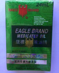 Eagle-Oil-2