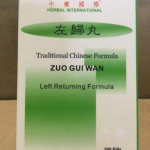h ZG 63c Zuo Gui Wan