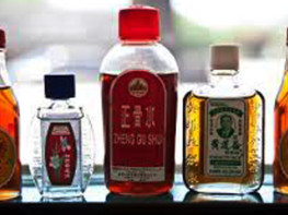 Herbal Linaments
